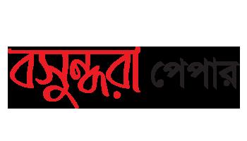 bashundhara paper